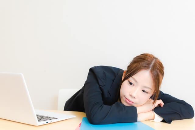 仕事が暇すぎるデメリットは何か