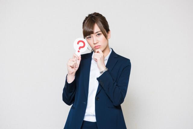 仕事が暇だからという理由で会社を辞めるのは軽率すぎる?