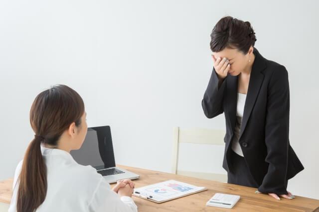 仕事で失敗続きなら向いていない仕事をしているかも?
