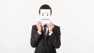 転職後の1年で再転職するのは転職失敗の繰り返しの原因になるかも?