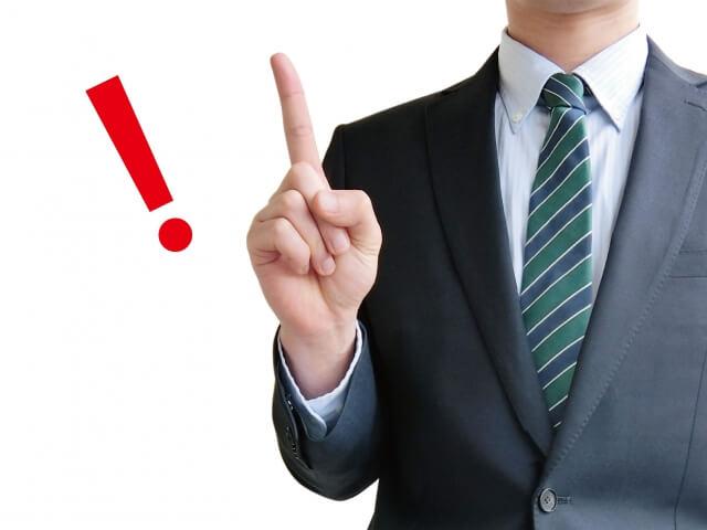 会社から引き止められる人の特徴や会社の警戒ポイントは?
