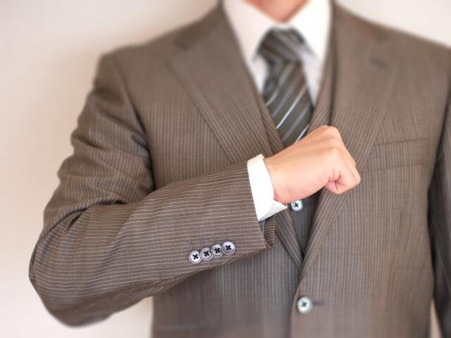 仕事を積極的に行動するメリットとは?