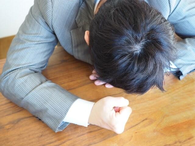 仕事に行きたくないから休みがちで辞めたいときの理由や対処法とは?