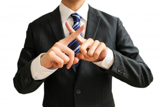 仕事に自信がない人が転職しても失敗する可能性が高い