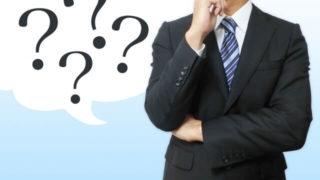 自分の気持ちがわからないと転職が失敗する理由や転職軸の決め方とは?