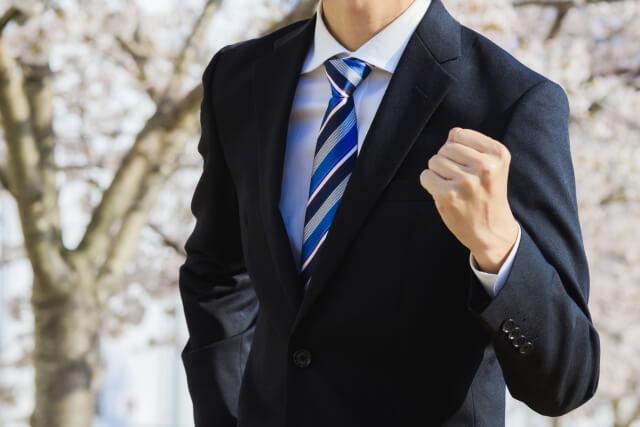転職に成功する人の特徴とは?転職活動中の行動が成功を左右する?