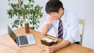入社してすぐ辞める方法はあるの?転職初日で辞めたい理由とは?