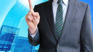 会社をダメにする社長の共通点とは?ダメな会社の見分け方のポイントは?