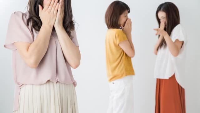 職場の人間関係を気にしない方法とは?悩みやストレスが軽減できるかも?