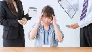 仕事ができない人の特徴とその対処法とは?できない人ほど自覚がない?