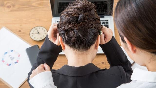 仕事のミスで落ち込む新人への接し方とは?仕事のミスを減らすコツとは?