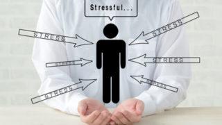 仕事が不安で辞めたいときの対処法や理由とは?不安払拭には自己成長が必要