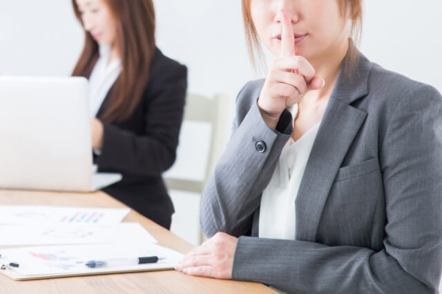 仕事で本音を言わない人の心理とは?職場では本音は言わない方がいい?