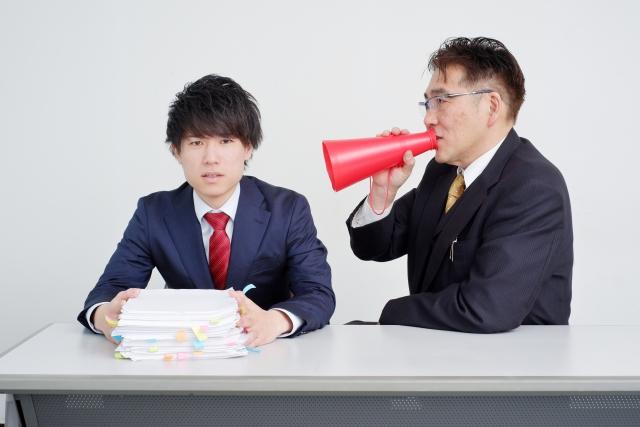 嫌いな人を職場から辞めさせたい!どうやって辞めさせたらよい?