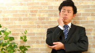 仕事ができる人の悩みや考え方とは?仕事ができない人との違いはなに?