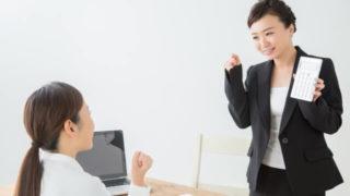仕事の評価は気にしない方がいい?評価される人とされない人の違いとは?