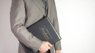 【初心者必見】転職エージェントの選び方を転職7回以上の成功者が解説