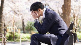 仕事を辞めたいけど転職がめんどくさい!楽に転職活動する方法をご紹介